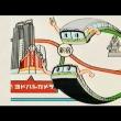 ま~るい緑の山手線・ヨドバシカメラCM