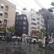 10月19日(木) 雨