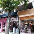 ビトシャ通りで買い物