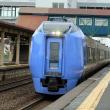 黄金駅(JR北海道)へ行った。