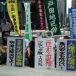 株式会社明治は、東京地裁からの求めに謙虚に従うよう夕方の座り込みを実行しました。