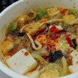 ◆日清 蒙古タンメン中本チーズ味