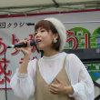2017/10/13-15 東北3県 LIVEツアー