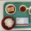 病院食(術前)