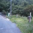 84  桑野橋バス停から蛇谷ケ峰を経て奥比良縦走 2017.09.23