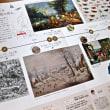 『ブリューゲル/画家一族150年の系譜』展