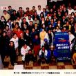 宮崎県地域づくりネットワーク協議会、コーディネーターに任命される。