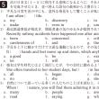関西大学・関西学院大学・英語 142*