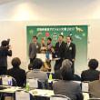生物多様性アクション大賞2017