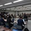 JR東海はじめてトンネル湧水量「2.67㎥/s」示す!「南アルプ・リニア」地質構造・水資源部会専門部会そして環境保全連絡会議!