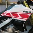 USED YAMAHA WR250R 白/赤ストロボファクトリーカラー入荷しました!
