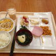 鬼怒川ロイヤルホテル(伊藤園ホテルズ)