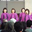3/11 県民プラザコンサート