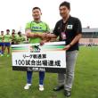 9/19トップリーグを振り返り・NECグリーンロケッツVS豊田自動織機シャトルズ
