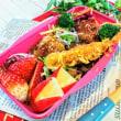 [小樽]娘の今日のお弁当・肉巻きお握り🍙弁当グルメ案内です。