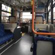 バスを乗り換え🚌整体に行きます。