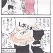 まっちゅる大王~バカンス編~(31)
