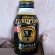 コカコーラの『香るブラック』
