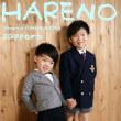11/15 七五三撮影・兄弟一緒に 着物以外もね♪ 札幌写真館フォトスタジオ・ハレノヒ