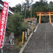 熊野古道 那智大社 3