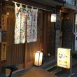 鳥取、行ってきました