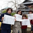 「火渡り修行」で無病息災を祈願!~帝釈寺で福護摩祭りが行われました~