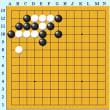 囲碁死活700官子譜