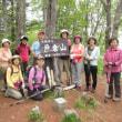 5月26日(土)戸倉山(伊那富士)