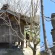 対馬の高床式小屋が宮地嶽神社に