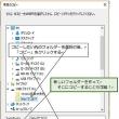 Windows10 の