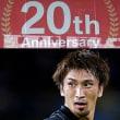 1-0勝利・広島戦8/13(日)inユアスタ