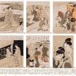 「鈴木春信ー江戸の恋(ボストン美術館所蔵)」展 千葉市美術館 を観た印象