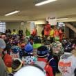 薬師子供スキー教室始まる