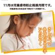 文科省から「児童虐待防止推進月間」