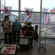戦争イヤだ!座間市民の会の方々と小田急相模原駅デッキで宣伝!2月22日(木)のつぶやき