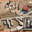 木材遊び場