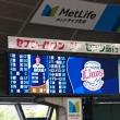 2017.9.24. バファローズ最終戦