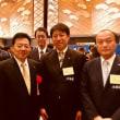 日本公認会計士政治連盟の会合に、若松かねしげ参院議員とともに出席。北海道からも代表の方々がみえられ税制や国内経済をテーマに懇談させていただきました。