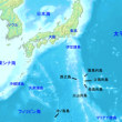 「小笠原諸島の歴史」   ランダムトーク:六甲颪
