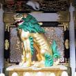 狛犬(世界遺産日光社寺)