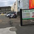 8/12 北海道ツー(07) 国道20号走破その2