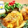 横浜 かもめパン オレンジデニッシュはいかがですか!