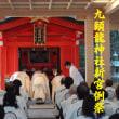 29日は昭和祭、そして九頭龍神社新宮例祭が斎行されます。