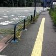 舞浜交通事故ーータクシーと自転車の小学5年生--その後の改善