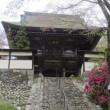 二俣尾の海禅寺