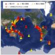 世界で見ると、噴火は多い?
