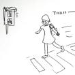 ◎歩行者信号が点滅すると高い確率で現れる「笑いながら走る女」