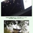 ■【カシャリ! ひとり旅】43京都府 勧修寺18 観音堂 2