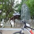 松山駐屯地のPAC3
