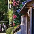 神明神社祷屋(とうや)祭(志摩市阿児町)